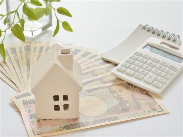コストパフォーマンスが高い家とは?設計と発注の仕方を考えよう!